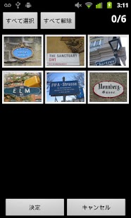 Street sign around the world ① - screenshot thumbnail