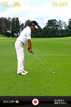 ゴルフ・スイングチェックのおすすめ画像1