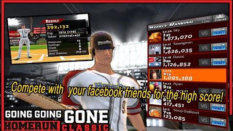 Going Going Gone: HR Classic Screenshot 14