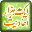Aik Hazaar Ahadees In Urdu icon