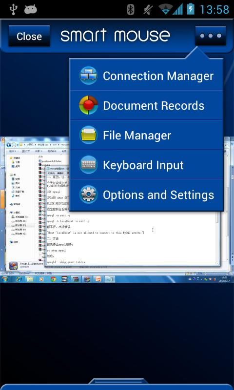 SmartMouse- screenshot