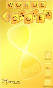 Words Boggler - screenshot thumbnail