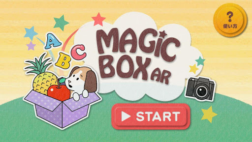MagicBoxAR