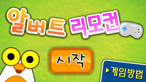 植物大戰僵屍,植物大戰僵屍中文版,植物大戰僵屍小遊戲 www.4399.com