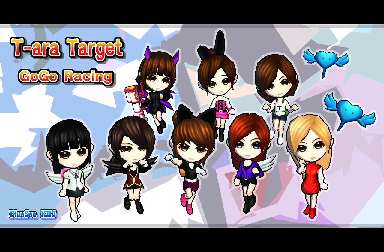 T-ara Target Game (Full Ver) - screenshot
