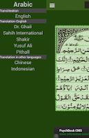 Screenshot of Yasin Free