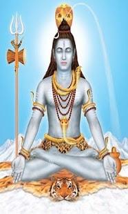Shri Shankar Ji Ki Aarti - screenshot thumbnail