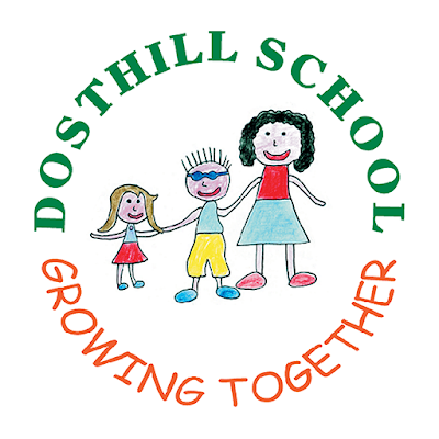 Dosthill Primary School