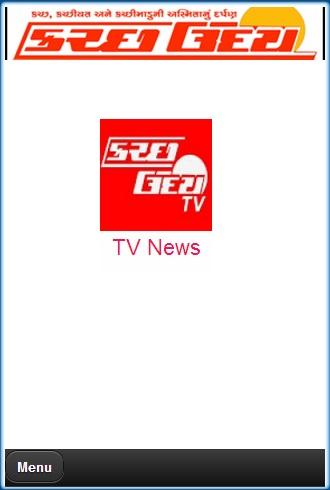 KUTCHUDAY TV News