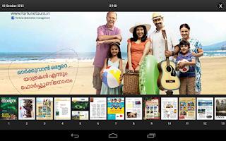 Screenshot of Mathrubhumi Yathra