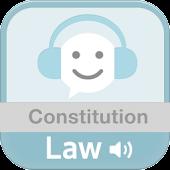 헌법 전체 오디오 조문듣기