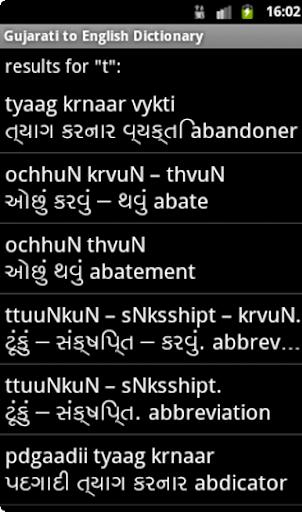 translator english to gujrati