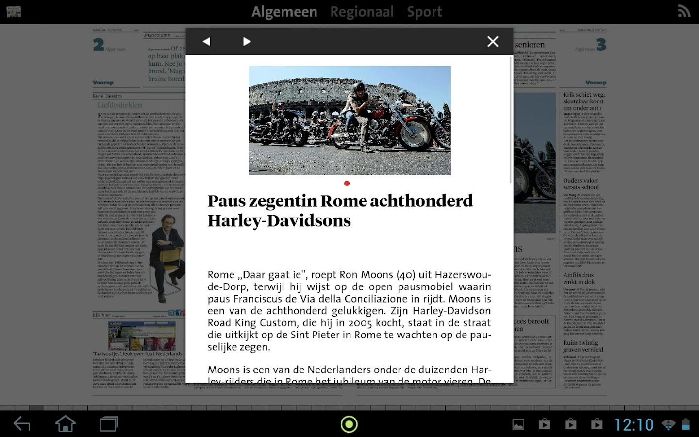 NHD digikrant - screenshot