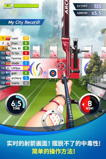 弓箭手世界杯2 ArcherWorldCup