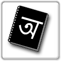 Bangla Dictionary Offline logo