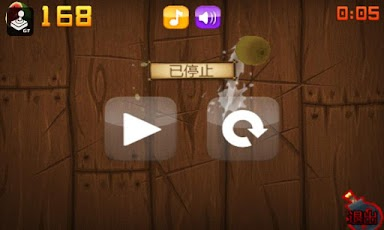 Fruit Ninja Cheat(Free) Android Arcade & Action