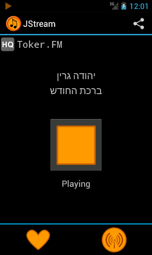 JStream - Jewish Music