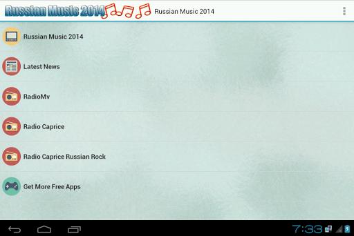 Russian Music Radio 2014