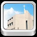 오금제일교회