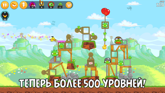Angry Birds - screenshot thumbnail