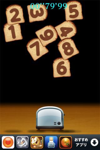 Toast Touch 1.2 Windows u7528 2