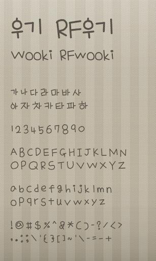 우기 dodol launcher font