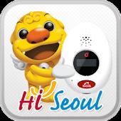 U-서울 안전서비스