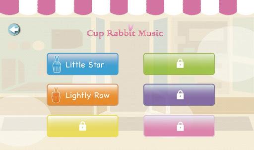 【免費休閒App】Cup Rabbits Music-APP點子