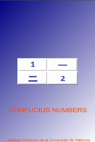 CONFUCIUS NUMBERS