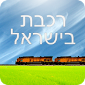 Israel Train Travel icon