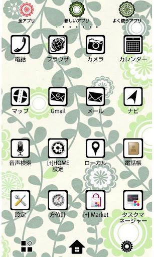 u82b1u58c1u7d19 flower & ivy 1.0 Windows u7528 3