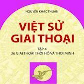 Việt sử giai thoại IV