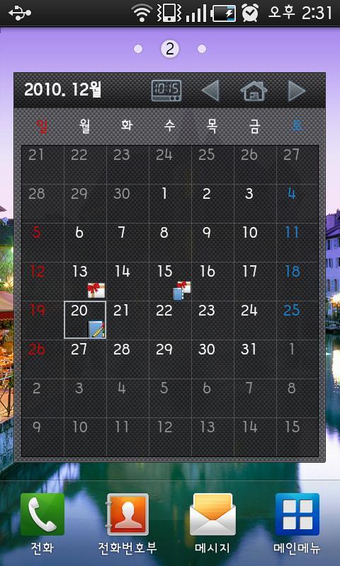 Calendar Widget screenshot #1