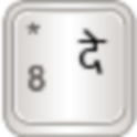 Devanagari for AnySoftKeyBoard icon