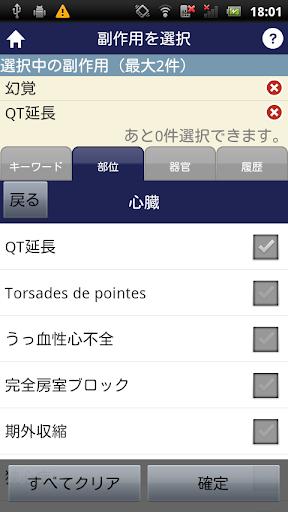u5b89u5fc3u51e6u65b9infobox 1.9.4 Windows u7528 2