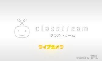 Screenshot of クラストリーム ライブカメラ