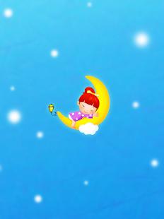 [好康]晒書節+尿布寶寶在家聽故事 - 愛小宜的甜蜜小窩 - 痞客邦PIXNET