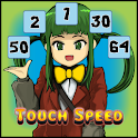 Touch Speed Test (1 to 25) logo