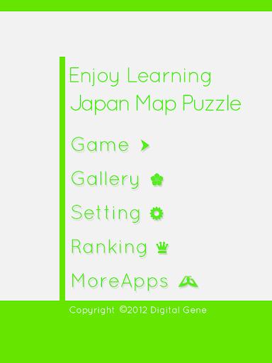 EnjoyLearning Japan Map Puzzle 3.3.1 PC u7528 10