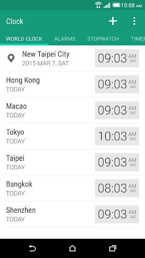 HTC 時鐘