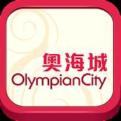 Olympian City - 奧海城