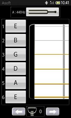 GChord2 (ギターコード)のおすすめ画像2