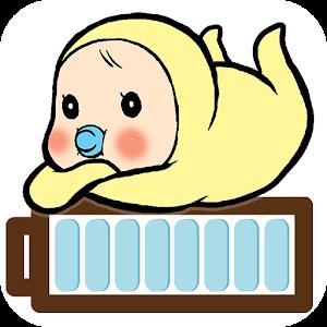 MEMETAN BATTERY GACHA for Android
