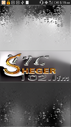 Sheger FM Live Ethiopian