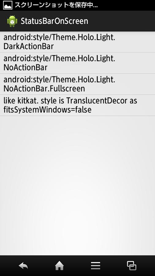 Demo_StatusBarOnScreen - screenshot