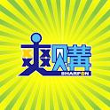 爽購 logo