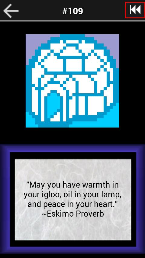 PathPix screenshot #5