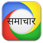 Hindi News - Google