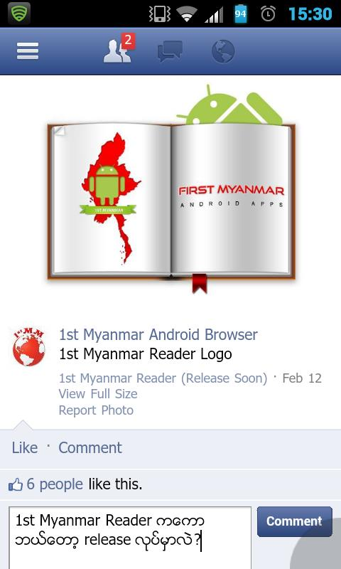 1st Myanmar Browser - screenshot