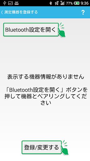u3068u3088u305fu5065u5eb7u30cau30d3u30b2u30fcu30bfu30fc 1.3.4 Windows u7528 4